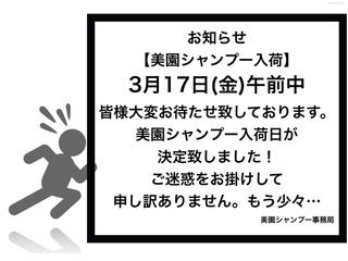 14066A7D-DA3E-4868-BF4B-8E21105D4C62.jpg