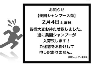 28AD0430-22FC-4B40-A9A7-448B6FD95BC6.jpg