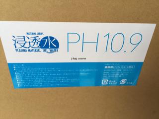 3227EAF7-6DAB-4DEB-BD42-97A36DFF78D9.jpg