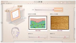 3D1FC1A0-852D-4AFB-A4DF-656FA5169FDB.jpg