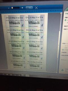 3DA68273-4AF1-4A61-BD35-1EA46FD7BA88.jpg