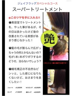 4AA3C575-C507-4771-B0C2-4988F91EA14F.jpg