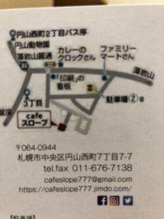 50DF16EE-695A-44EC-901B-83D9E7938D52.jpg