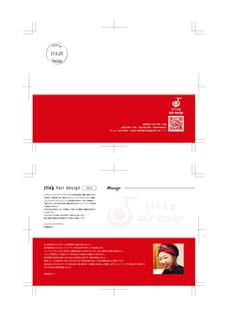 5F43B919-03C7-45FD-884B-FFE86A3498D7.jpg
