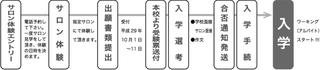 83CAAE71-0E36-41B3-802B-3C0E9BD35173.jpg