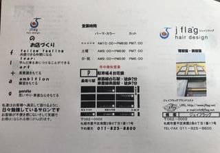 8D5C0393-FC66-41E8-B55D-37394189CFAB.jpg