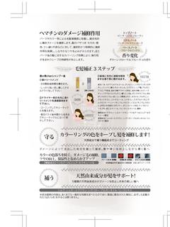 8E6101D9-6A0F-4D5D-8095-C5106AC45D0B.jpg