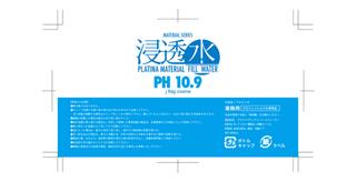 9B06B879-FB5E-438E-A9E1-53DB746D0B62.jpg
