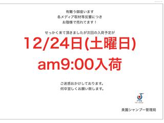 AC4FF093-9D35-4862-97A8-B8A68E633C1D.jpg