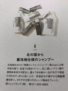 B2C419D4-9EBE-4DAE-95A7-51D742D36F4D.jpg
