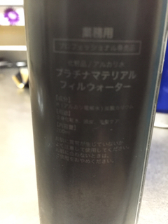 B9951704-BE45-40B6-9C7C-DA9A12001BED.jpg