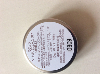 C4AA6DCA-9C4B-42D0-8EE0-227EEE09554C.jpg