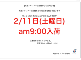 D379D6F8-0860-43B6-A300-C91109582A59.jpg