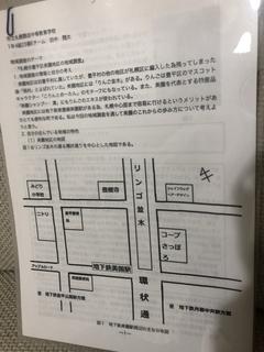 E24EC8FE-F003-441E-97F0-CC402B484C34.jpg