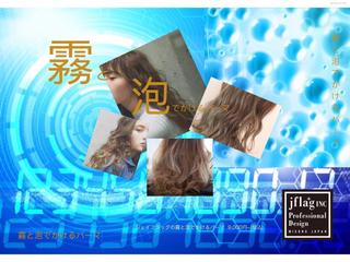 E690A242-609B-4E06-A31C-072FFF1DAB0B.jpg