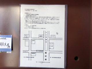 E70C061D-6706-4EAE-9338-C05EF8D35058.jpg