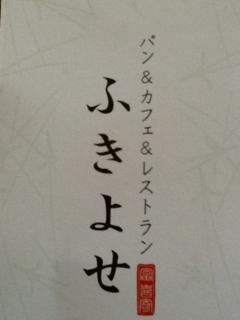 image-20121021074550.png