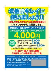 2D6364A3-595C-446C-8FF3-11D99545CB8A.jpg