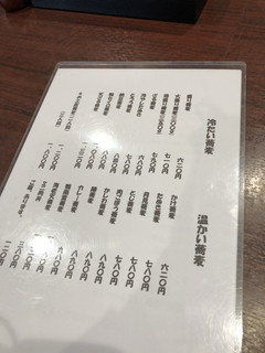 355274F6-6E69-4CC8-BF79-A4290EAC71F7.jpg