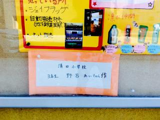 4809128D-5728-42DF-9EBF-BF2A11E4FA3D.jpg
