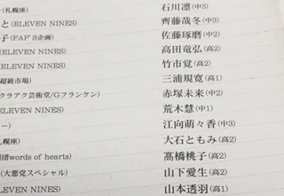 6B20D20C-7E4F-49B9-B327-4C22B3C7A2B2.jpg