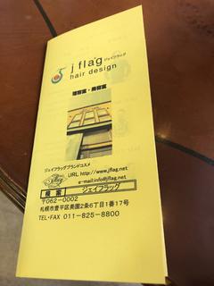 9C12CE2A-8F62-4F37-9EF1-12EB00D8B591.jpg