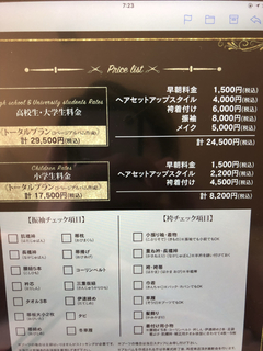 E254B26C-27EE-47FE-92F4-B8326D7C8A56.jpg