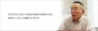 image-20120112074549.png